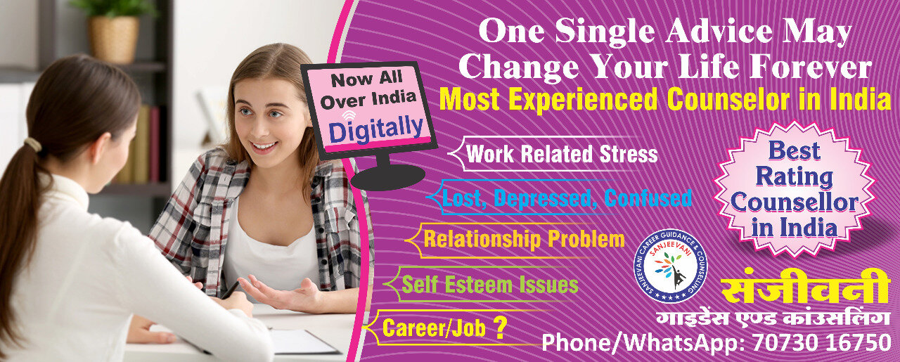Best Career Counselor In India